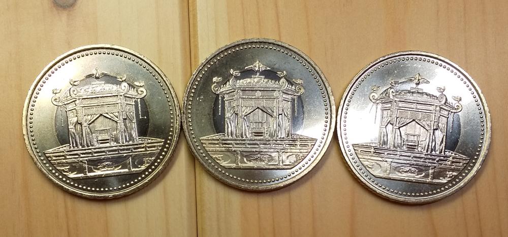 令和記念硬貨 500円・表