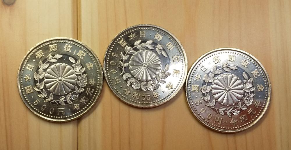 天皇陛下御即位記念五百円バイカラー・クラッド貨幣 ・裏