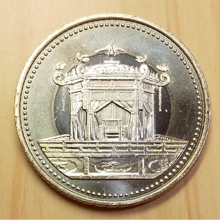 天皇陛下御即位記念五百円バイカラー・クラッド貨幣・表